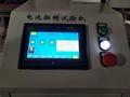 蓄电池翻转试验机 1