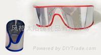 Film Roll-up Sunglasses