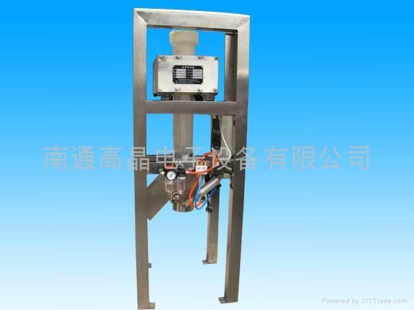 南通金属探测仪 3