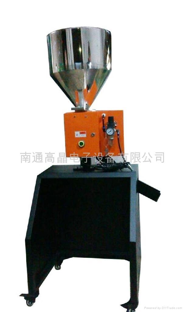 金屬分離器 1