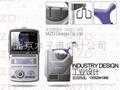 工業產品設計 5