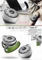 電子通訊產品外觀設計