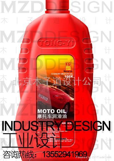 油桶造型設計 1