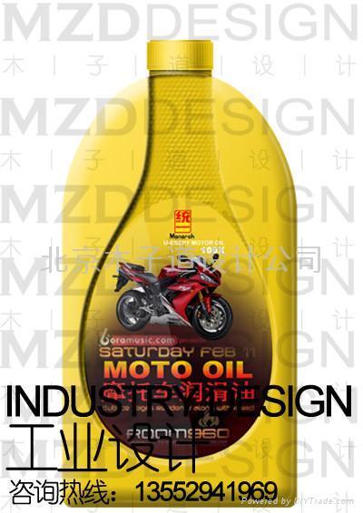 油桶造型設計 2