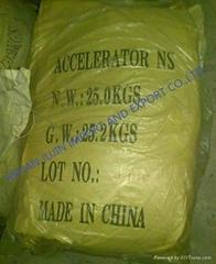 Rubber accelerator TBBS(