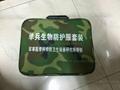 單兵生物防護服套裝 1