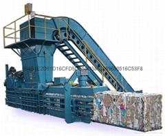 宁夏供应敞口式全自动废纸打包机