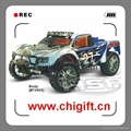 HSP 1/8 Scale  Brushless 4WD  RC Rally  Car