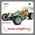2.4G 1/8 Brushless off-road Buggy with