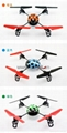 V929 2.4Ghz 4CH Quad copter, Beetle Style UFO Helicopter