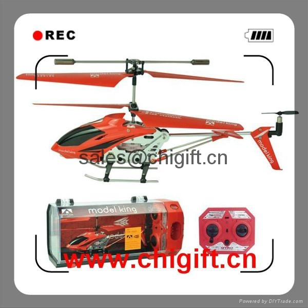 33008 3ch modelking helicopter