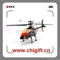 WL V912 Super 2.4G Single Blade 4CH RC Helicopter RTF