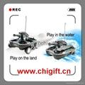 24883 Rc Tank Radio Control Amphibious Tank/boat BB Shooting