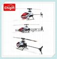 V966 2.4Ghz-Power Star 1  6ch flybarless helicopter