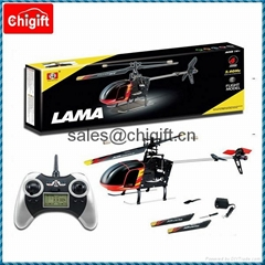 SH 6039 2.4G 4CH Lama single blade RC helicopter with carbon fiber Frame