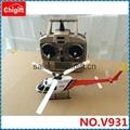 WL toys V931 2.4G 6CH 3 propeller Brushless flybarless rc helicopter