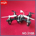 310B   hubsan x4 h107C 2.4 GHz mini quadcopter with Camera