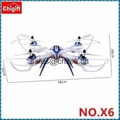 YiZhan Tarantula X6 2.4G