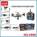 WL V979 Water Spray Remote Control RC UFO Helicopter Quadcopter