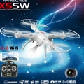 Syma X5SW Explorers-II  WI-FI  2.4Ghz  RC Drone Quadcopter  with  Camera