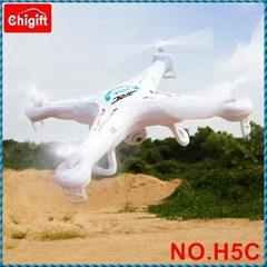 JJRC H5C 2.4G 4CH 6-axis RC Toy Helicopter with 2MP Camera Protective Cover