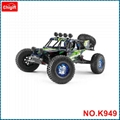 WLtoys K949 1/10 2.4GHz 4WD RC Climbing Short Course Truck Dirt Drift bike RTR 7