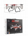 Q282-J 2.4G 4CH 6-Axis RC quadcopter Drone with HD 2.0M camera  3
