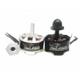 1806 2260kv brushless rc motor for mini quadcopter qav250 motor