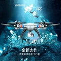 original Syma x8G 2.4G RC Quadcopter syma rc drone with 8MP 1080P camera  8