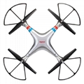original Syma x8G 2.4G RC Quadcopter syma rc drone with 8MP 1080P camera  5