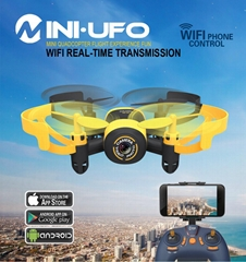 2.4G 4CH RC Quadcopter WIFI FPV real-time transmission drone 512W