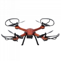 JJRC H12C 2.4Ghz 6-Axis Gyro R/C Quadcopter Drone CF Auto Return Headless  3