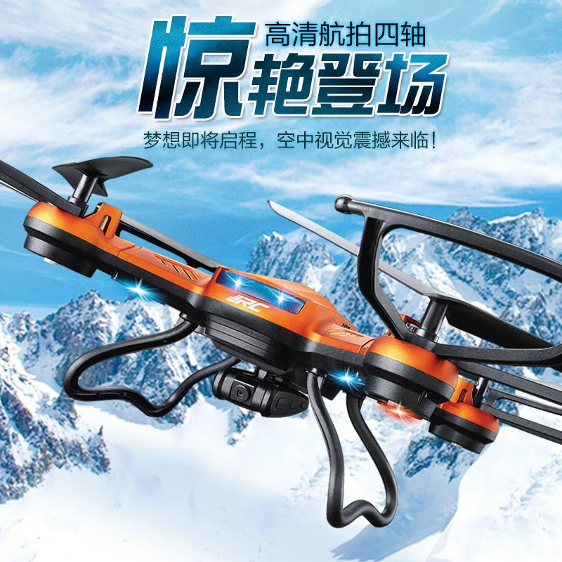 JJRC H12C 2.4Ghz 6-Axis Gyro R/C Quadcopter Drone CF Auto Return Headless  9