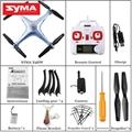 Repair parts for syma quadcopter