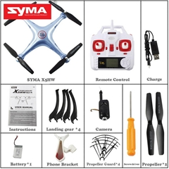 Repair parts for syma quadcopter helicopter