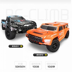 K939 RC Truck 1/10 4WD RC Climbing Short Course Truck 2.4G RTR