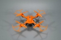 2.4GHz 4 CH 6 Axes Gyro S5C rc drone quadcopter with camera  5