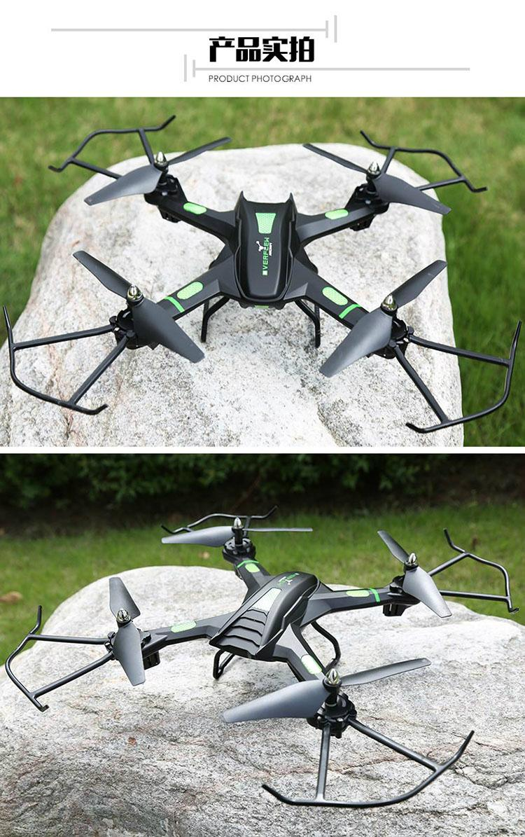 2.4GHz 4 CH 6 Axes Gyro S5C rc drone quadcopter with camera  8