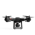 WLtoys Q303 - A 5.8G FPV RC Drone With
