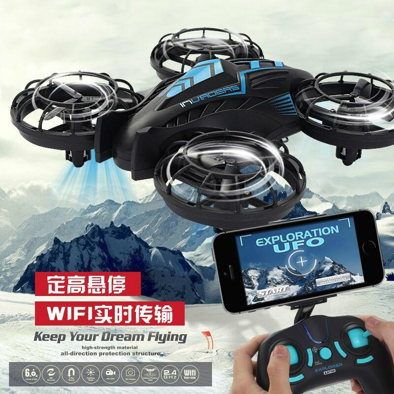 515 rc quadcopter