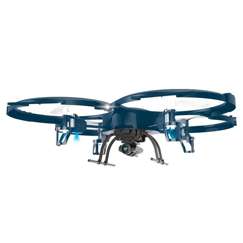 U818AHD rc quadcopter