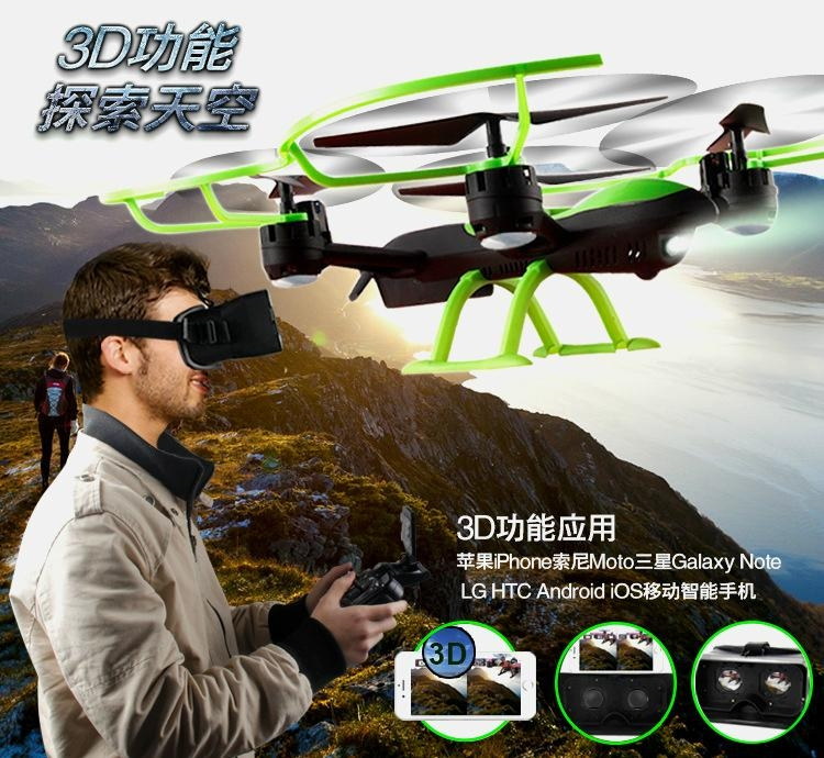 1331W rc quadcopter