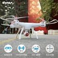 Original Syma X8SC 2.4G 4CH 6-Axis RC Quadcopter RTF Drones with 2.0MP HD Camera