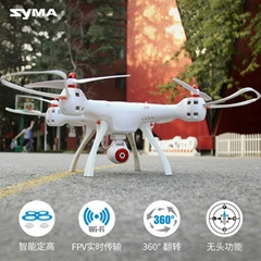 Original Syma X8SC 2.4G 4CH 6-Axis RC Quadcopter RTF Drones with 2.0MP HD Camera