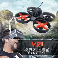 VR Drone  NH-010  FPV  WIFI Camera Mini Drone  RC Quadcopter