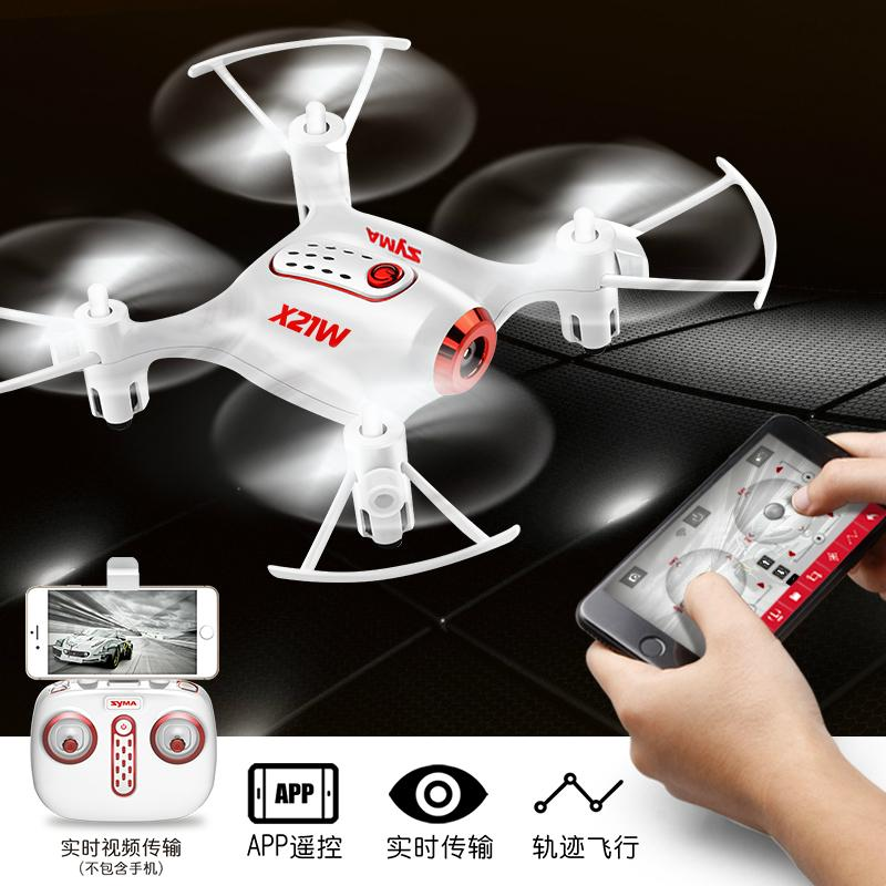 SYMA X21W Mini drone with camera WiFi FPV 720P HD 2.4GHz 4CH 6-axis RC Helicopte 8