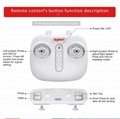 SYMA X21W Mini drone with camera WiFi FPV 720P HD 2.4GHz 4CH 6-axis RC Helicopte 9