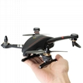 CX-23 5.8G 4CH FPV 2.0MP Camera Drone GPS Brushless Quadcopter