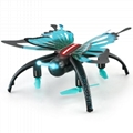 JJRC H42WH Butterfly Mini WIFI  480P