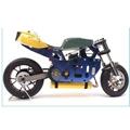 VH-EP5 1/5 Electric Radio Remote Control Motorcycle RC ...